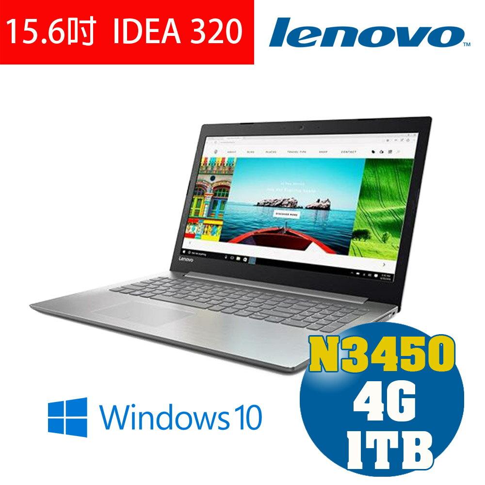 Lenovo 聯想 Idea 320 80XR00MDTW 15.6吋/N3450/4GB/1TB/Windows 10 文書超值筆電