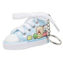 角落生物 帆布鞋鑰匙圈 藍色 Sumikko Gurash 日本正版 該該貝比日本精品 ☆