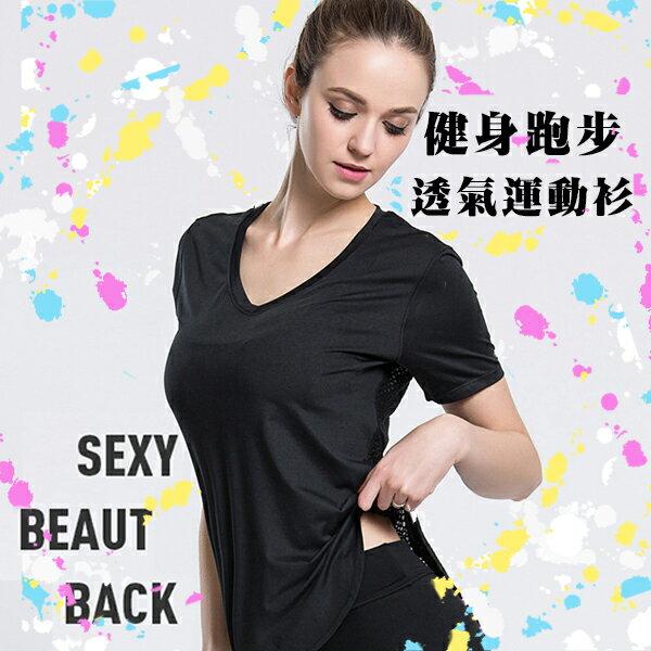 罩衫  波波小百合 健身性感網狀顯瘦跑步瑜伽衫  5999~2