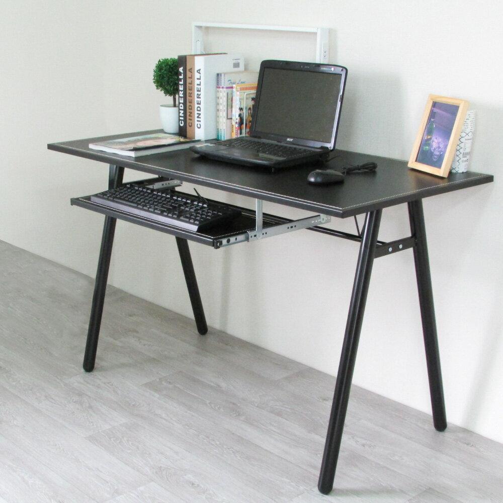 電腦桌 辦公桌 書桌【DCA009+K】環保粗管120公分加鍵盤架-仿馬鞍A型大桌面工作桌 Amos 台灣製造 0