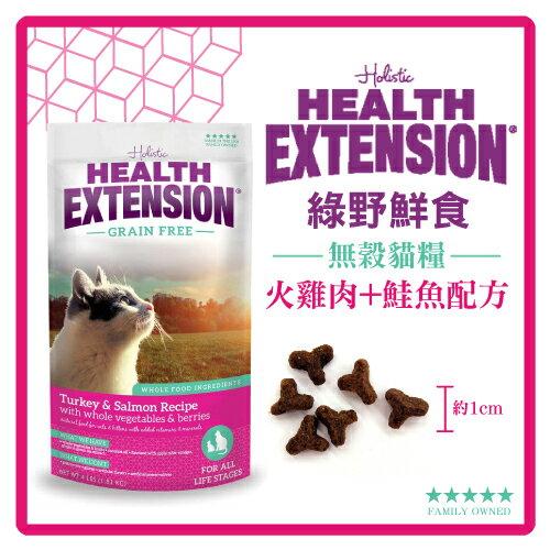 【年終盛惠】美國綠野鮮食 無穀貓糧(紅)-15LB / 磅(約6.8KG)【送QQ 寵物窩】(Z10710093) 0
