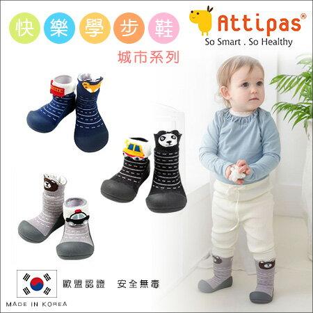 ✿蟲寶寶✿【韓國Attipas】寬頭好穿脫 寶寶襪型 快樂學步鞋 / 襪鞋 - 城市系列