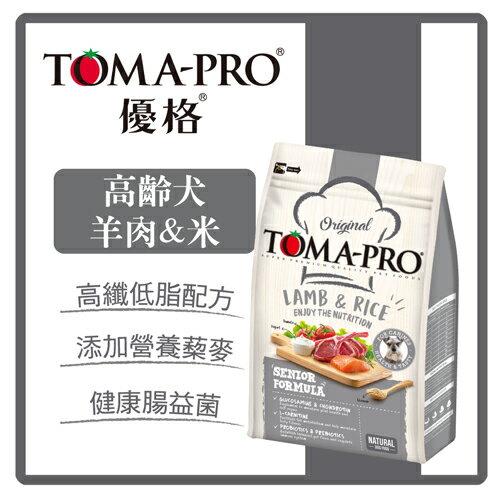 【力奇】優格 經典系列 高齡犬(羊肉+米)13.6KG(藜麥添加)-1740元(A051F49)