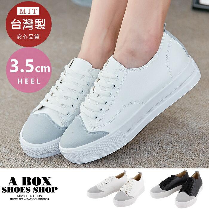 【AA3503】綁帶休閒鞋 滑板鞋 3.5CM跟高 皮革拼接麂皮 MIT台灣製 2色