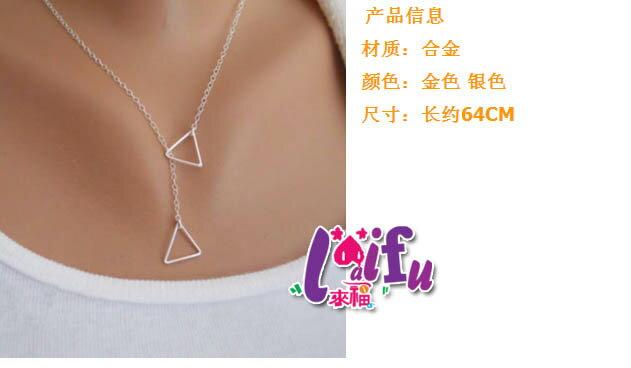 ~草魚妹~H418項鍊雙三角幾何 項鍊雜誌推款頸鍊,售價139元