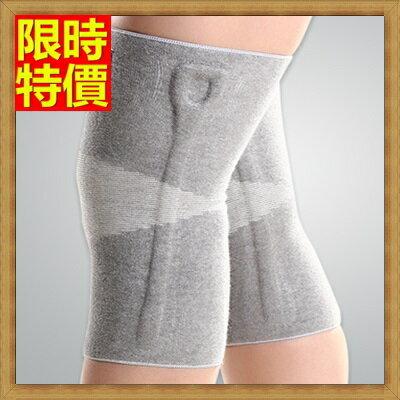 護膝 運動護具(一雙)-半月板籃球超薄透氣保暖夏季運動護膝一款三色68z12【獨家進口】【米蘭精品】