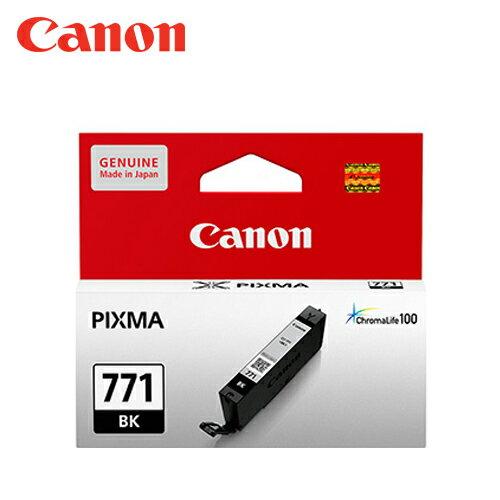 CANON CLI~771BK 淡黑色墨水匣~三井3C~