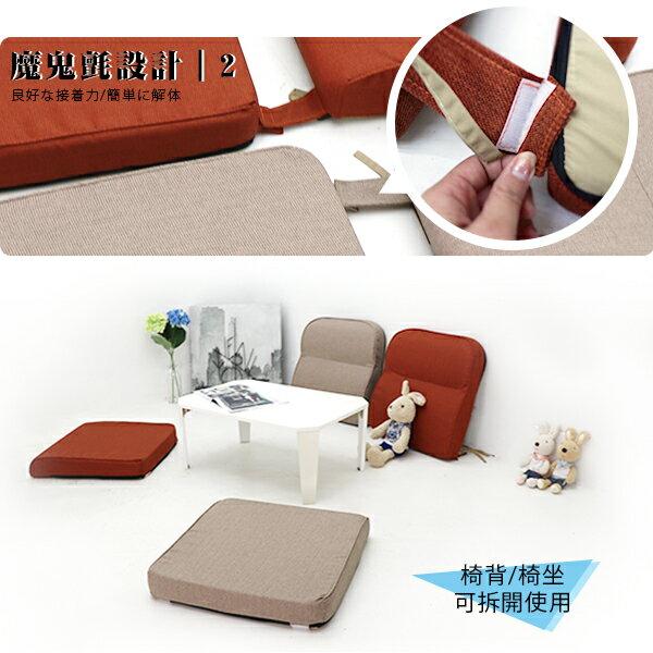 坐墊 椅墊 木椅墊 《可拆洗-素雅L型沙發實木椅墊》-台客嚴選 3