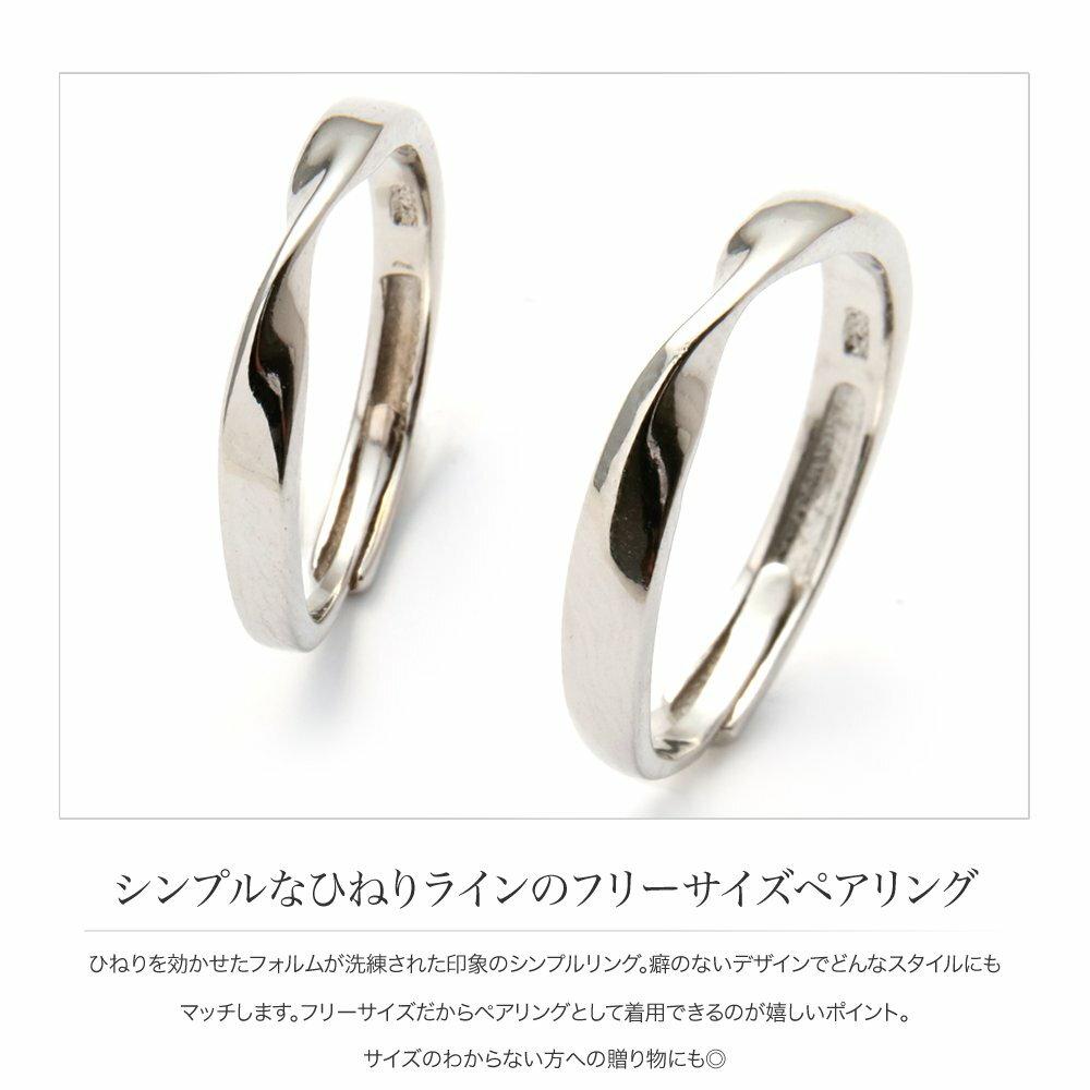 日本Cream Dot  /  925簡約扭結戒指  /  p00008  /  日本必買 日本樂天代購  /  件件含運 2