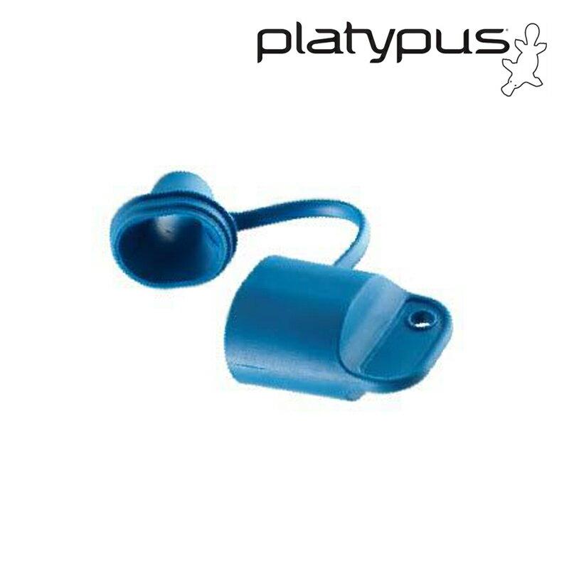 【露營趣】中和安坑 Platypus 鴨嘴獸 07046 咬嘴防塵蓋 適用水袋 吸管水袋 儲水袋 Platypus Nalgene MSR Camelbak