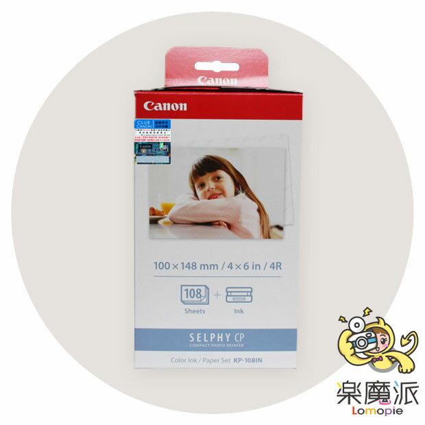 『樂魔派』 Canon 印相機相紙108張含墨盒KP-108IN SELPHY CP1200 熱昇華印相機