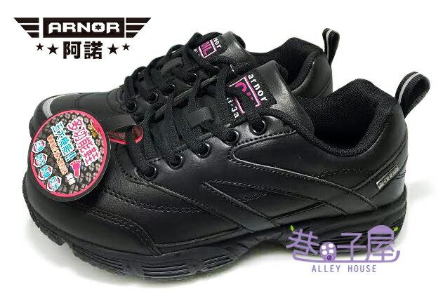 【巷子屋】ARNOR阿諾 女款五大機能寬楦3A防滑多功能健走運動鞋 [26800] 黑 超值價$498