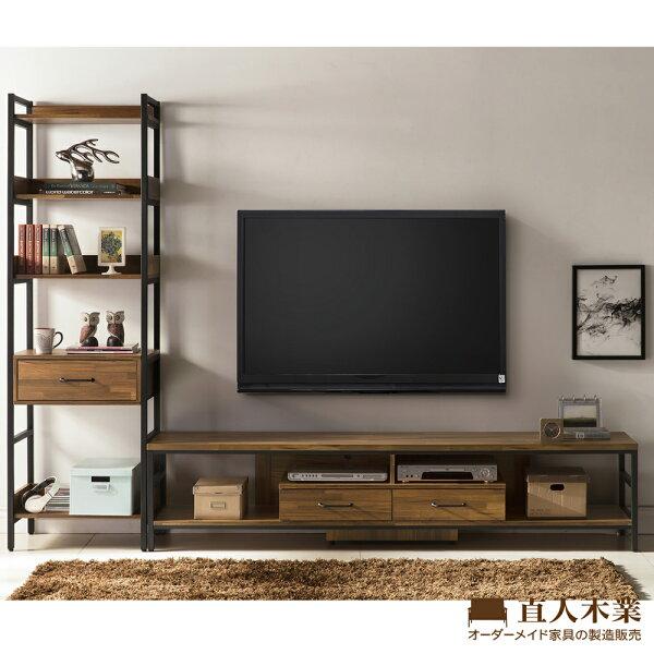 【日本直人木業】STEEL積層木工業風1個1抽加212CM電視櫃