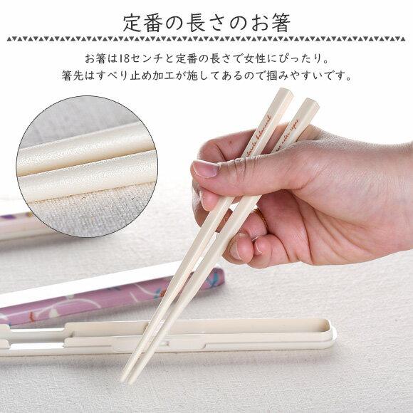 日本便當盒  /  浪漫花漾印花筷子(含收納盒)  /  bis-0503  /  日本必買 日本樂天直送(1000) /  件件含運 5