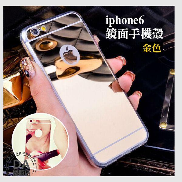 《DA量販店》iphone6 4.7吋 手機殼 鏡面 金色 矽膠框 鏡面背板 保護殼(80-1925)