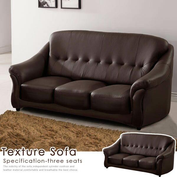 優世代居家生活館:沙發皮沙發三人座沙發《Yostyle》普羅獨立筒牛皮三人座沙發