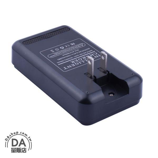 樂天最低價  Samsung NOTE4 電池座充 充電座(V50-0999) 3