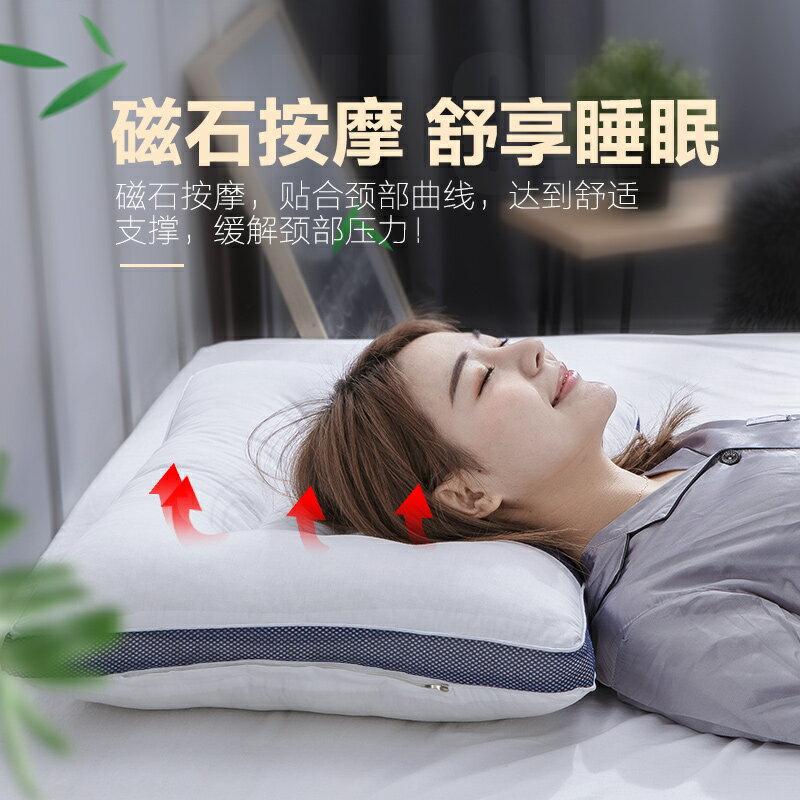 決明子薰衣草枕頭單人雙人蕎麥助睡眠護頸椎枕芯家用