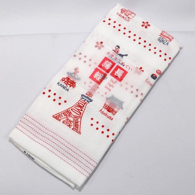 東京印象 毛巾浴巾圍巾頭巾多功能 薄輕長 100%綿 也可當裝飾 Kontex日本製