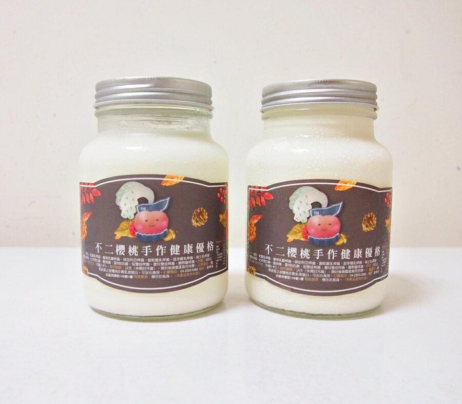 【 不二櫻桃健康優格】無糖家庭號益生菌優格x2瓶+高純度異麥芽寡糖x1瓶 健康 送禮