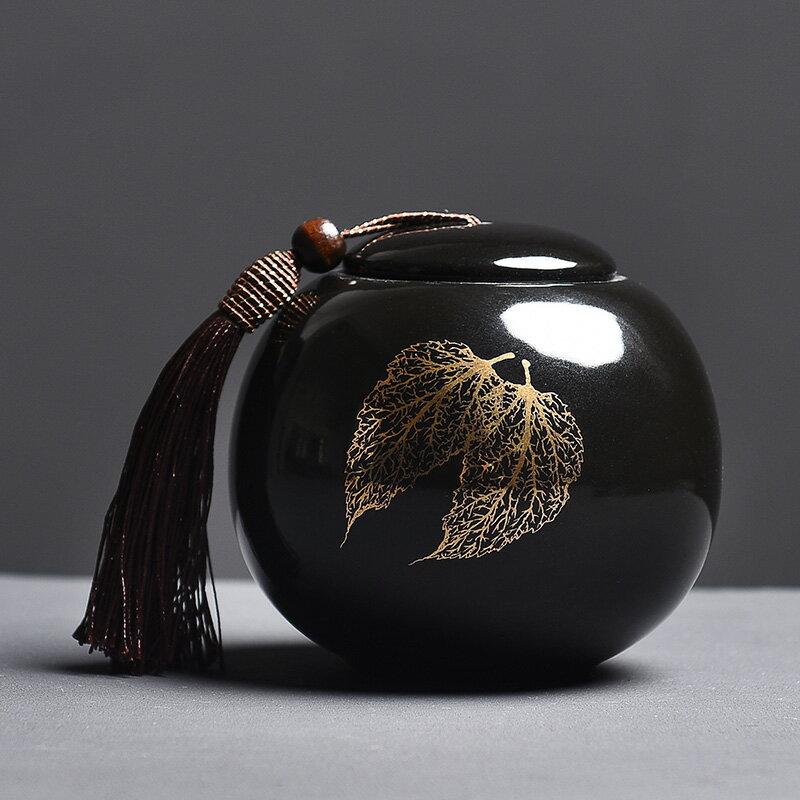 陶福氣 黑天目建盞茶葉罐 家用創意金木葉盞密封罐儲茶罐茶葉罐子