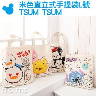 NORNS【米色直立式手提袋L號 TSUM TSUM】正版 米奇米妮 小熊維尼 史迪奇 帆布包包 購物袋 購物袋 醜娃娃 小豬