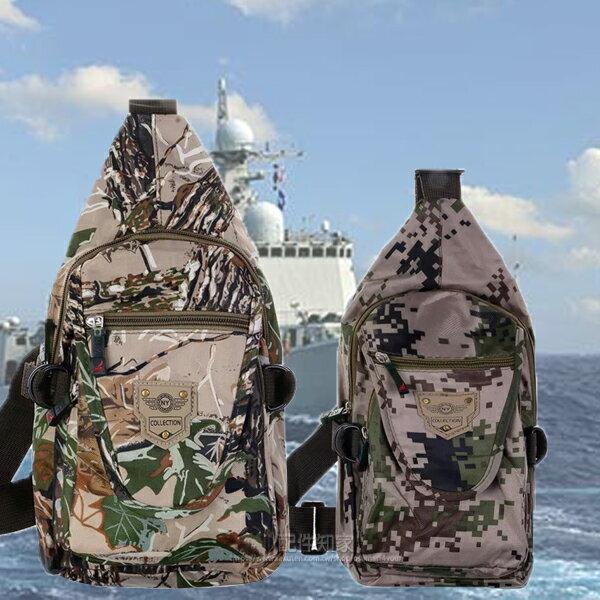 【大容量】C192叢林、S192數位 迷彩側背包/休閒包保護套/手機攜行袋/單肩包/後背包/多功能3C隨身包/胸包-ZX