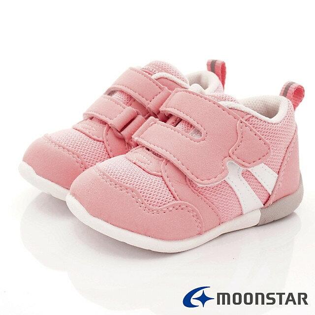 日本月星頂級童鞋 HI系列3E穩定款 MSB1114粉(寶寶段) - 限時優惠好康折扣