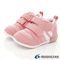 日本月星頂級童鞋 HI系列3E穩定款 MSB1114粉(寶寶段)-星空嵐-媽咪親子推薦