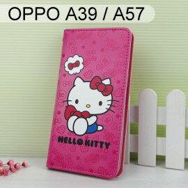 HelloKitty彩繪皮套[可愛]OPPOA39A57(5.2吋)【三麗鷗正版】