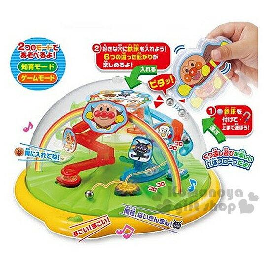 〔小禮堂〕麵包超人 天才腦磁力益智遊戲組《透明.半圓.彈珠.朋友》