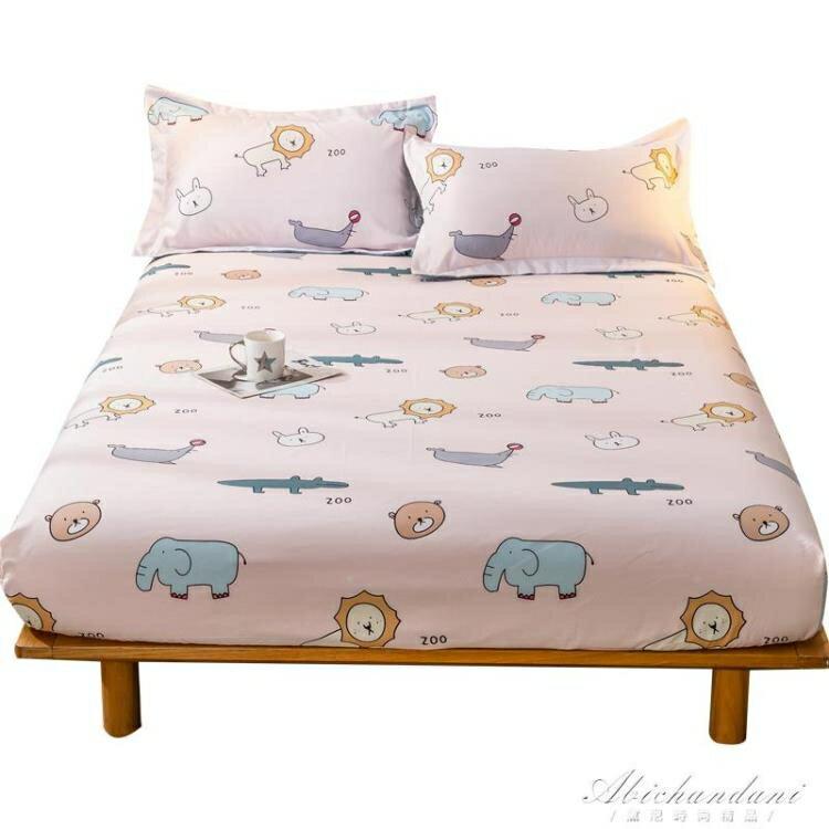 加厚床罩床笠單件床墊套罩全包床套防塵罩席夢思保護套防滑固定yh
