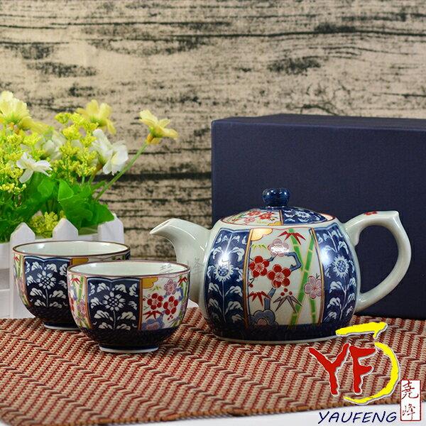 ★堯峰陶瓷★日本瓷器 知名 有田燒 松竹梅茶具組 茶杯 一壺二杯