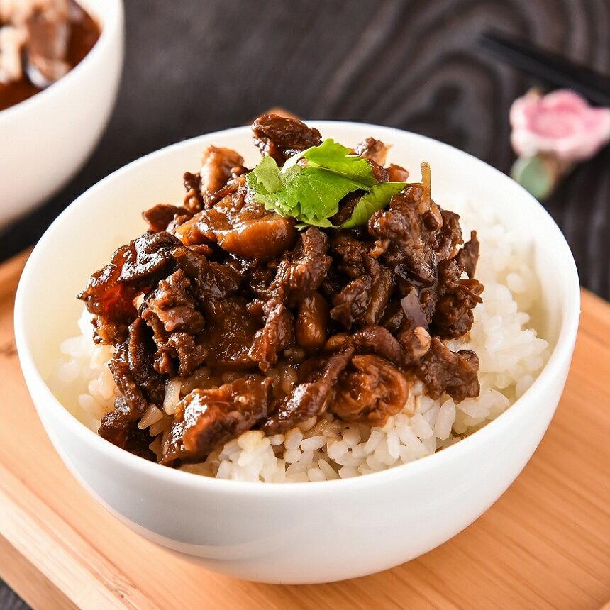 【 咩 】黑金羊肉燥 (小黑)台南知名羊肉爐【傳香三代】 真材食料 高品質嚴選 (200±5%公克/包) 0