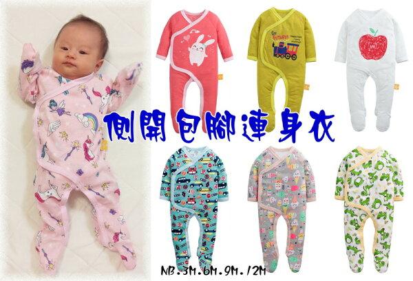 彩色童話:*彩色童話*新生兒長袖側開包腳連身衣連身衣新生兒哈衣學爬衣純棉