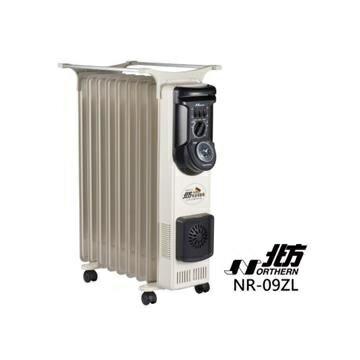 NORTHERN 北方 葉片式 恒溫電暖爐 - 9葉片 NR-09ZL