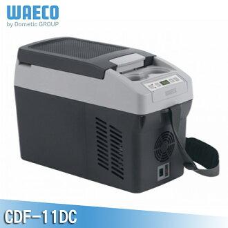 【露營趣】中和安坑 WAECO CDF-11DC 行動壓縮機冰箱 汽車行動冰箱 電冰箱 冰桶 德國原裝壓縮機 -18度 非 Indel B