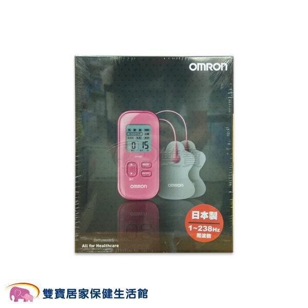 【來電特價共附4片貼片】omron歐姆龍 低週波治療器 HV-F021  低週波電療器 低周波 粉色  HVF021 電療機(附貼片共4片)