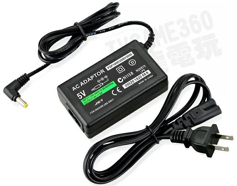 PSP 1007 2007 3007 專用100V~240V 充電器 變壓器 (副廠高品質) 裸裝【台中恐龍電玩】