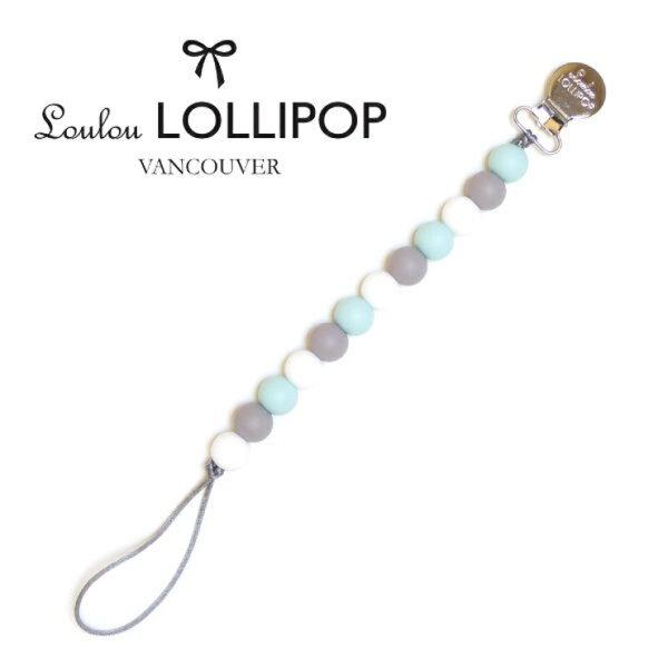 【領券$610+點數5%】加拿大louloulollipop繽紛串珠奶嘴鍊夾-珍珠貝殼藍【寶貝樂園】