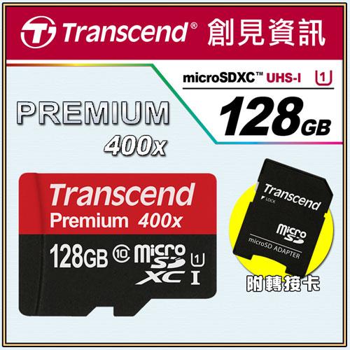 【創見】microSDXC C10 U1 128G/記憶卡 TS128GUSDU1