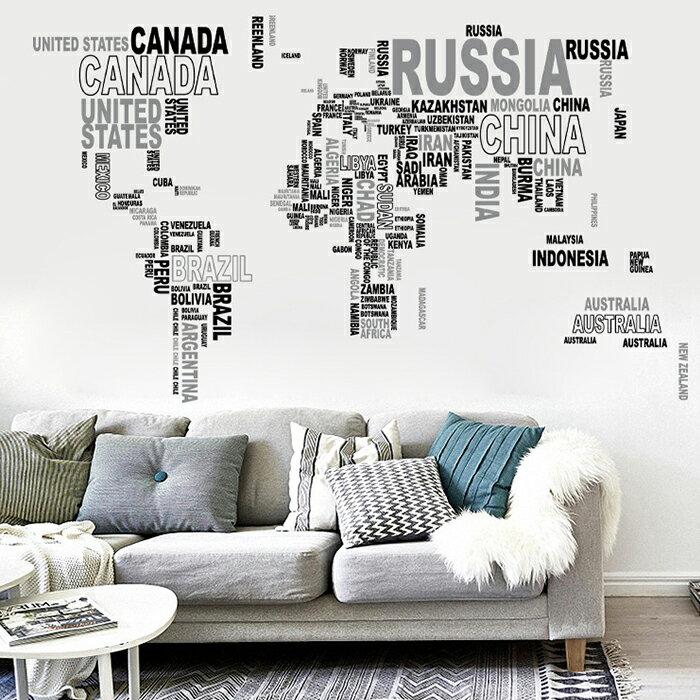 壁貼 字母世界地圖牆貼客廳書房壁畫 居家裝飾牆壁貼紙【YV6659】HappyLife