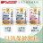 +貓狗樂園+ 日本日清【JP STYLE。保健系列貓餐包。三種口味。40g】800元*一箱24包賣場 - 限時優惠好康折扣