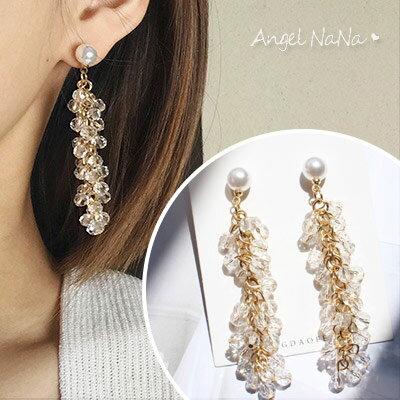 耳環《可改耳夾式》《可改S925銀針》華麗風珍珠水晶吊墬流蘇耳針【RA0100】