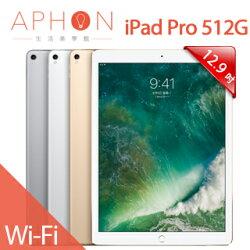 【Aphon生活美學館】Apple iPad Pro Wi-Fi 512GB 12.9吋 平板電腦
