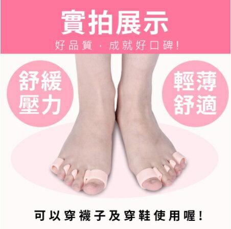 日本四代 美腿分趾器 (一組二入) 腳趾 五指 矽膠指環 腳趾紓壓 瘦腿趾套 分趾器【A084】
