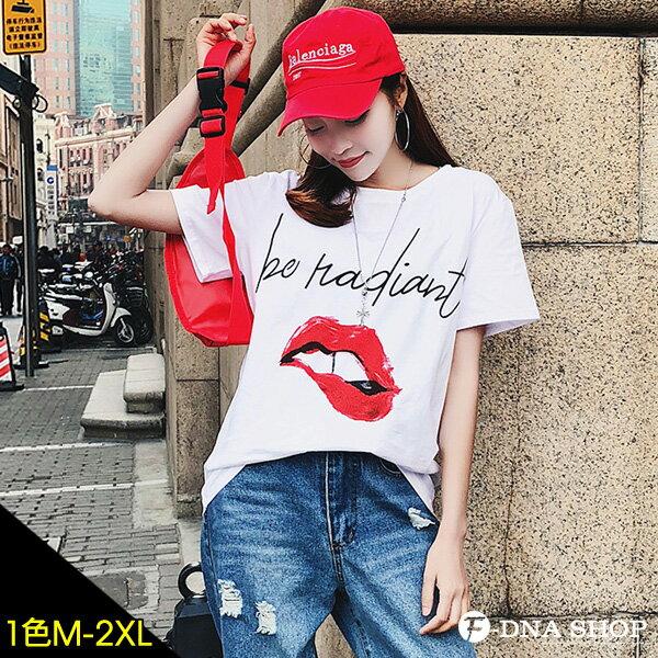 F-DNA★大紅唇印圖圓領短袖上衣T恤(白-M-2XL)【ET12693】