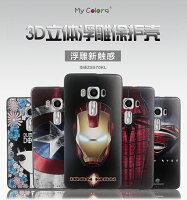 美國隊長周邊商品推薦華碩ASUS Zenfone3 Deluxe MyColor 3D彩繪浮雕手機殼 ZS570KL 保護套矽膠防摔軟殼【預購】