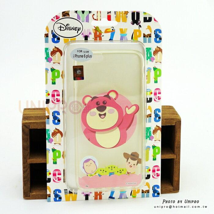 【UNIPRO】iPhone 6 6S PLUS 5.5吋 Q版 玩具總動員 熊抱哥 手機殼 軟殼 i6+ 迪士尼正版授權