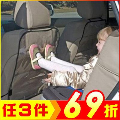 防踢不怕髒汽車座椅 椅背防污套 顏色隨機【AE10272】i-style居家生活